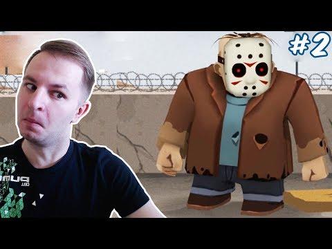 ПОБЕГ ИЗ ТЮРЬМЫ ДЖЕЙСОНА ВУРХИЗА - Friday the 13th Killer Puzzle #2