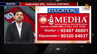 Education Plus: Sri Medha Chairman CA Ananda Kishore Tips for Students  News