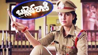 Bullet Rani || Telugu Movie Trailer latest || Nisha Kothari
