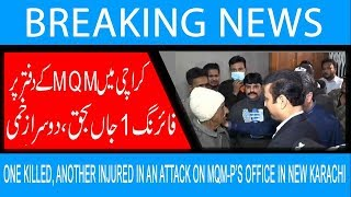 One killed, another injured in an attack on MQM-P's office in New Karachi |12 February 2019
