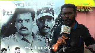 Kadhiravan At Koodai Mazhai Movie Team Interview