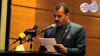 جبهه انقاذ مصر تنظم موتمر لا للارهاب