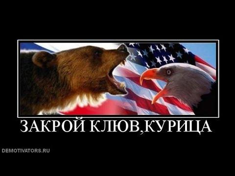 Борьба с кредиторами #3 Схема как не платить кредит,ответ от банка)))