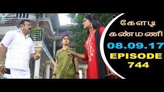 Keladi Kanmani Sun Tv Episode  744 08/09/2017