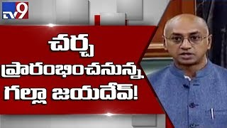 Galla Jaidev will start debate on Trust Vote - Chandrababu to TDP MPs