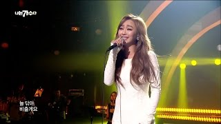 ?TVPP?Hyorin(SISTAR) - Fate, ??(???) -?? @ I Am a Singer 3