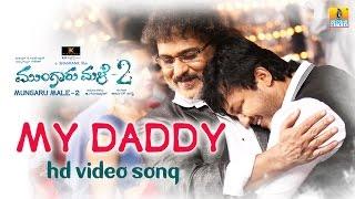 "download lagu Mungaru Male 2  ""my Daddy Is My Hero"" gratis"