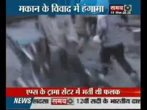 People clash with police in Varanasi