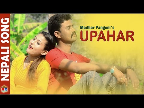 Upahar ke Deu | New Song-2018 by Madhav Pangeni Feat. Bhupendra/ Kanchan/ Suresh thumbnail