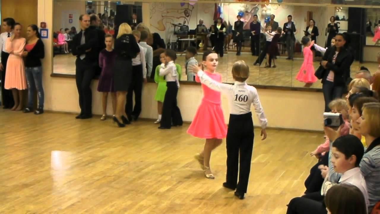 Бальные танцы, класс Е - YouTube
