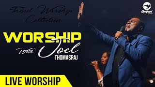 Tamil Worship Songs | Worship With Ps. Joel Thomasraj | Tamil Christian Songs | Christ Gospel Media