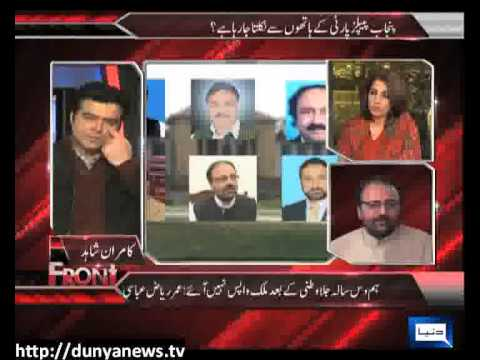 Dunya News - On The Front - 15-02-2013