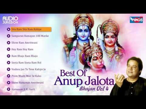 Anup Jalota Bhajan, Vol. 4   Shree Ram Bhajans   Hanuman Amritwani   Anup Jalota Songs