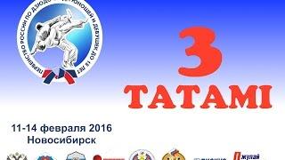 Первенство России до 18 : Балтия