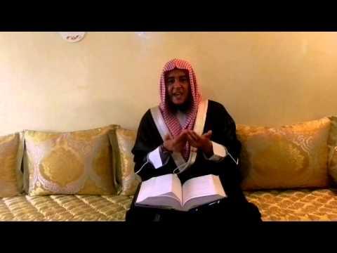 دروس في الرقية ـ تهيئ المكان والمريض ـ الراقي المغربي نعيم ربيع