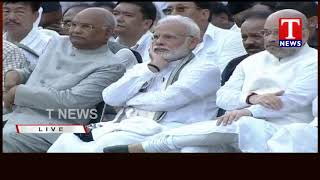 Atal Bihari Funeral Live Updates | Funeral Was Concluded  Live Telugu