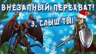 ГЕРОИ 5 - ЭПИЧНЫЕ БИТВЫ: ГОПНУЛ РЫЦАРЯ! Инферно(Нимус) VS Орден Порядка(Витторио)