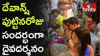 Chandrababu Naidu Family Visit Tirumala  For Grandson Devansh Birthday  - hmtv - netivaarthalu.com