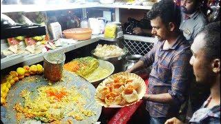 Hyderabad Panipuri Chaat | Samosa Masala Chaat @ 20 rs Plate | Street Food Hyderabad