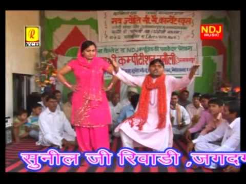 Haryanvi Sexy Ragni | Chalu Chhori | Rajbala Bahadurgarh, Suresh Gola,pushpa Gosai,inderpal Sharma video