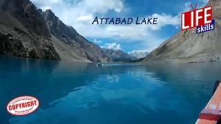 Islamabad to Khunjerab Pass via Hunza in Five Days ( Road Travel) | Life Skills TV