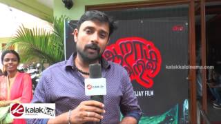 Aram Arivu Movie Audio Launch
