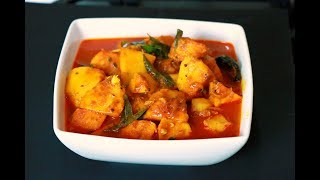 മീൻ ഇല്ലാത്ത മീൻ കറി നല്ല എരിയും പുളിയും ഉള്ള കറി   Chembu Mulaku Curry English Subtitles..