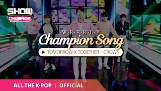[Weekly Champion vowel] TOMORROW X TOGETHER - CROWN♬