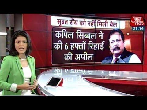 SC Reserves Order On Sahara Chief Subrata Roy's Bail Plea