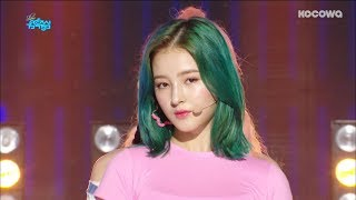 Download Lagu MOMOLAND - BAAM [Show! Music Core Ep 594] Gratis STAFABAND