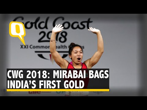 CWG 2018: Mirabai Chanu Bags India's First Gold In A Record-Breaking Spree | The Quint