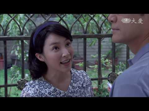 大愛-竹南往事-EP 24