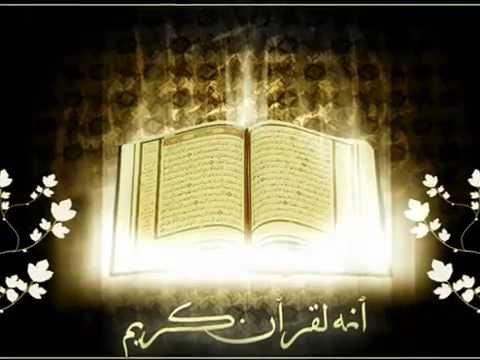Maula Ya Salli Wa Sallim Sallallahu Alaihi Wasallam video