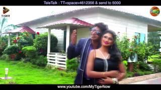 Tomake Bhalobeshe Atik And Sharalipi Gunda The Terrorist Movie Song
