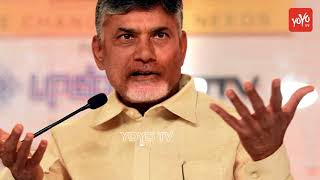 Chandrababu Naidu Dharma Poarata Deeksha Being Most Expensive | Modi Govt | Vijayawada