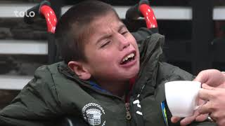 بامداد خوش - گمشده - طفلی که در جستجوی پدر و مادر خود است