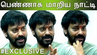 I Struglged A Lot While Fighting Natraj Exclusive Interview