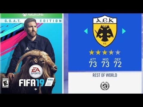 FIFA 19: СЛИЛИ СПИСОК КОМАНД ОСТАЛЬНОГО МИРА!