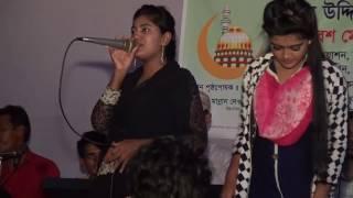 Amare Tui Prem Shikaiya Keno Banaili Dur Bidishi (Bissed Gaan) আমারে তুই প্রেম শিখাইয়া কেন? বানাইলি
