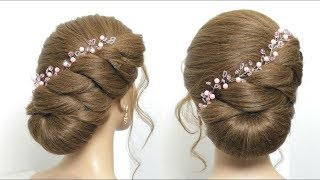 Easy Bun Hairstyle For Long Hair Tutorial. Simple Juda Style