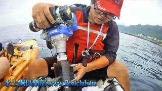 KAYAK FISHING TW-  LPG POWER - HOBIE KAYAK by 指北針