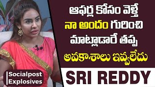 Actress Sri Reddy About Her Body Parts   Sri Reddy Exclusive Interview   Socialpost Explosives