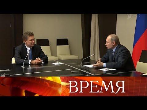 Владимир Путин принял Алексея Миллера и поздравил с 25-летием компанию «Газпром».