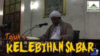 Al-Fadhil Ust Shukeri Najib - Kitab Jam' Al-Fawaid Wa Jawahir Al-Qala'Id  26022017