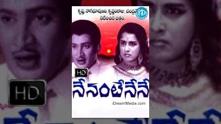 Kanchana - Nenante Nene (1968) || Telugu Full Movie || Krishna - Krishnam Raju - Kanchana