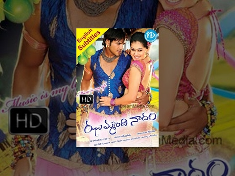 Jhummandi Naadam (2010) || Full Length Telugu Movie || Manoj - Taapsee || 1080p || English Subtitles