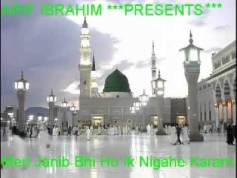 Naat Meri Janib Bhi Ho Ik  Audio    Youtube video