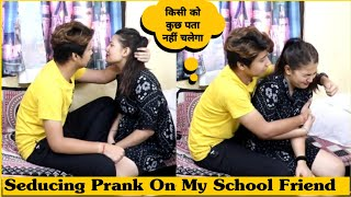 Revenge Prank On My School Friend Sakshi | Mohit Saini