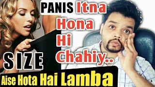 How To Increase Panis Size Hindi Gyanear
