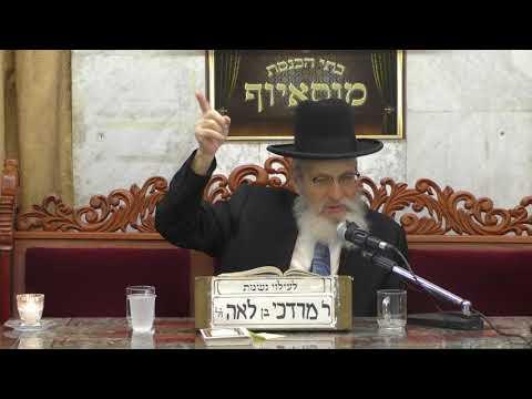 הרב שלמה בויאר נדרים ושבועות+הרב יעקב ישראל לוגסי אמונה בהשם בזיווגים